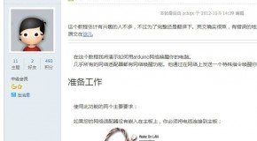 My blog in chinese ;)