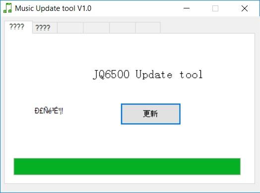 jq6500-err-003